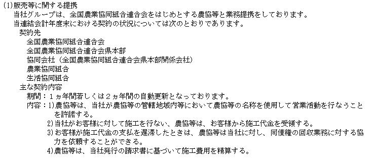 f:id:umimizukonoha:20210912231013p:plain