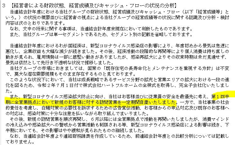 f:id:umimizukonoha:20210913214420p:plain