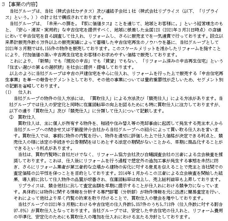 f:id:umimizukonoha:20210916013123p:plain