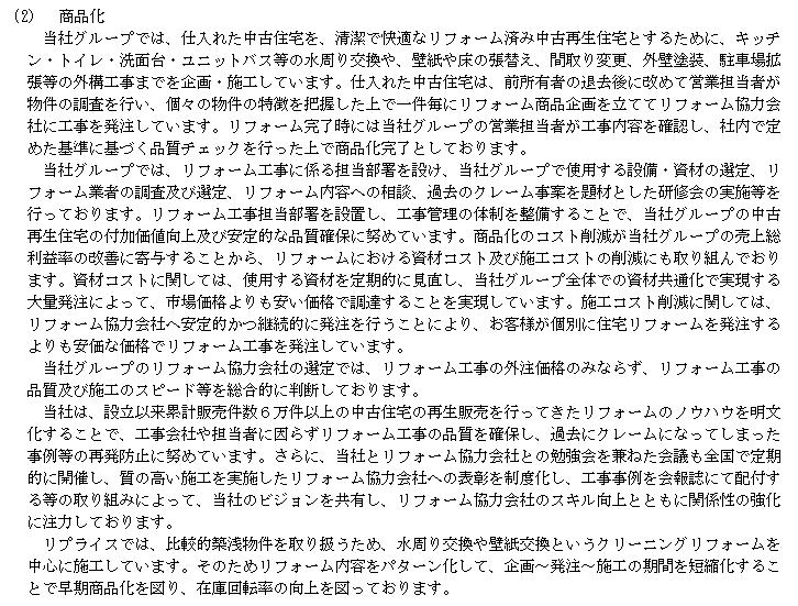f:id:umimizukonoha:20210922232002p:plain
