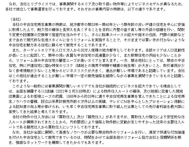 f:id:umimizukonoha:20210922232121p:plain