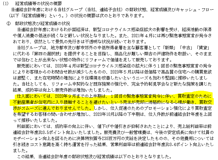 f:id:umimizukonoha:20210925003926p:plain