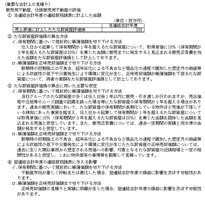 f:id:umimizukonoha:20210925012527p:plain