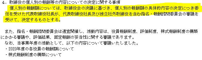f:id:umimizukonoha:20210925020000p:plain