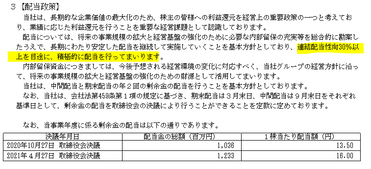 f:id:umimizukonoha:20210925023417p:plain