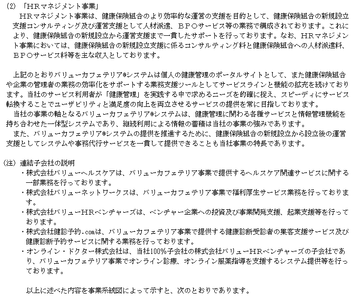 f:id:umimizukonoha:20210926010604p:plain