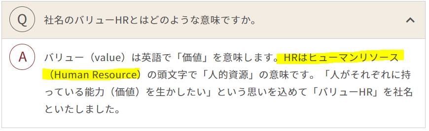 f:id:umimizukonoha:20210926225124p:plain