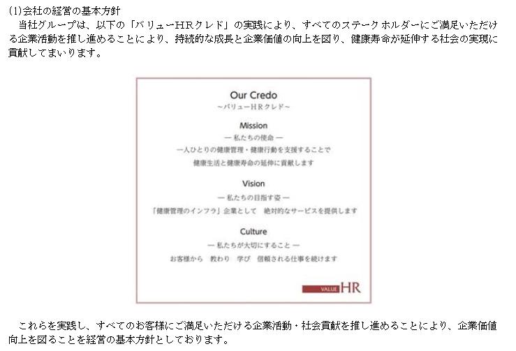 f:id:umimizukonoha:20210926225433p:plain