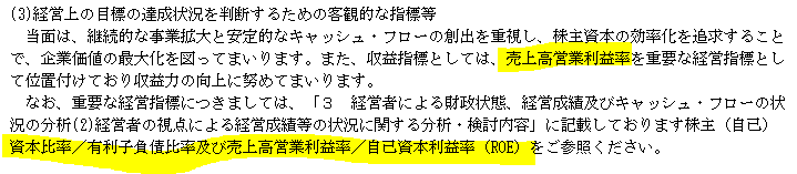 f:id:umimizukonoha:20210927001153p:plain