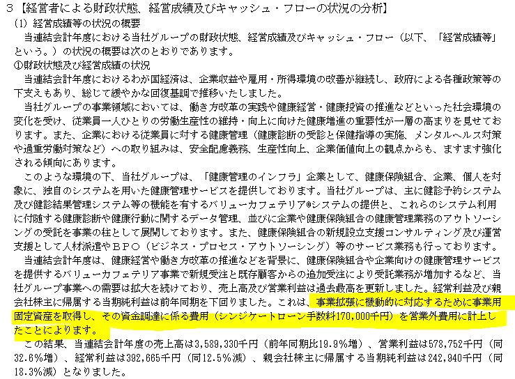 f:id:umimizukonoha:20210927005236p:plain