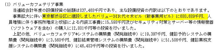 f:id:umimizukonoha:20210927011805p:plain