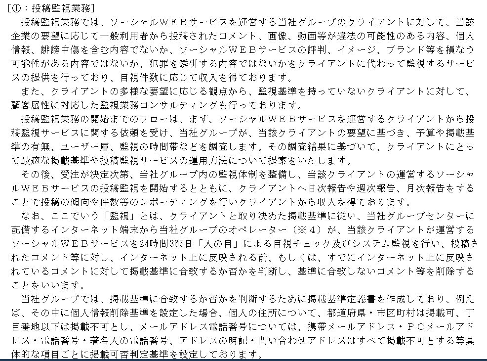 f:id:umimizukonoha:20211003012945p:plain
