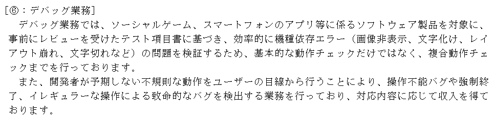 f:id:umimizukonoha:20211003013118p:plain