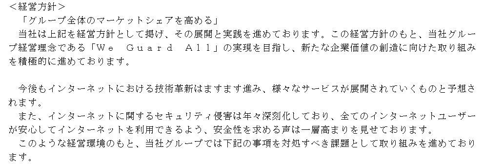 f:id:umimizukonoha:20211006230006p:plain