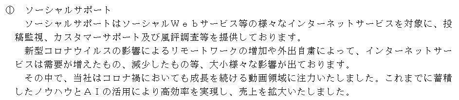 f:id:umimizukonoha:20211008001101p:plain