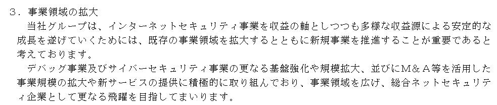 f:id:umimizukonoha:20211008001519p:plain