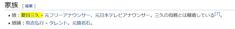 f:id:umimizukonoha:20211008022328p:plain