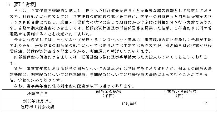 f:id:umimizukonoha:20211008022950p:plain