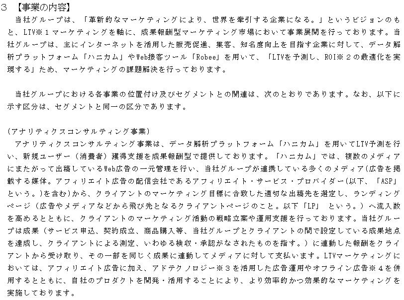 f:id:umimizukonoha:20211009172408p:plain
