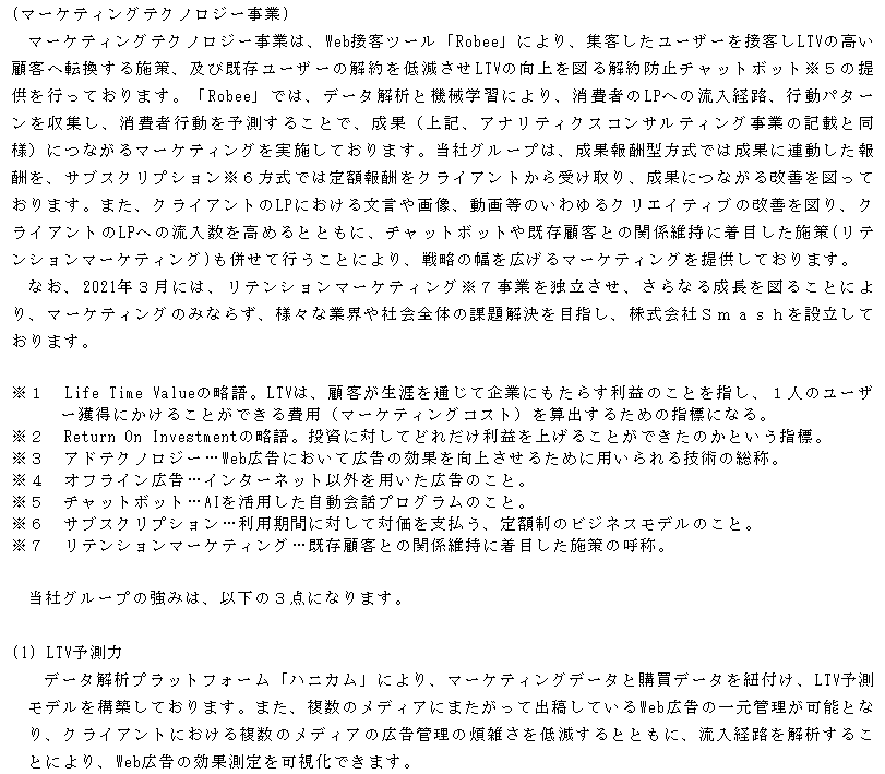 f:id:umimizukonoha:20211009172438p:plain