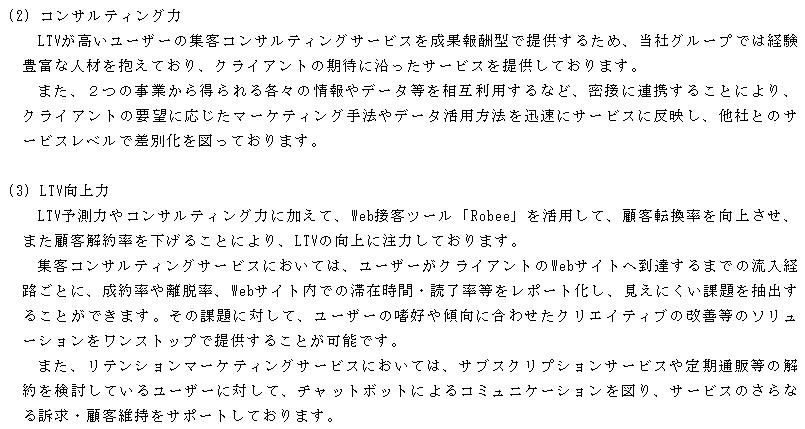 f:id:umimizukonoha:20211009172506p:plain