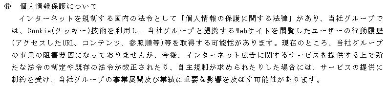 f:id:umimizukonoha:20211009232246p:plain