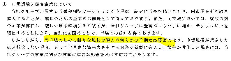 f:id:umimizukonoha:20211009232511p:plain