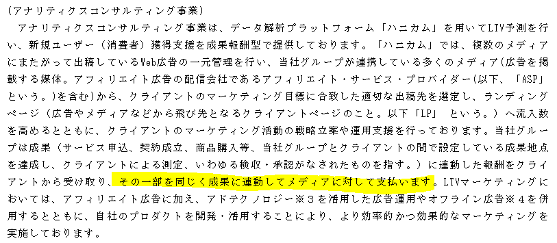 f:id:umimizukonoha:20211010000122p:plain