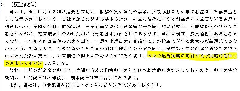 f:id:umimizukonoha:20211010013233p:plain