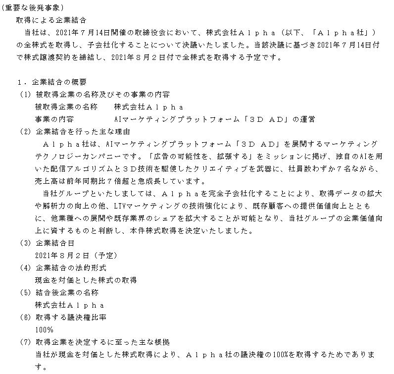 f:id:umimizukonoha:20211010013829p:plain