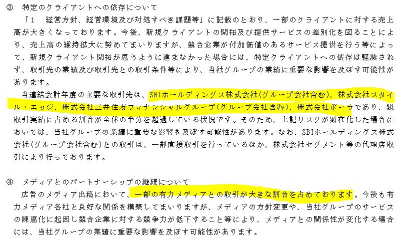 f:id:umimizukonoha:20211010020359p:plain