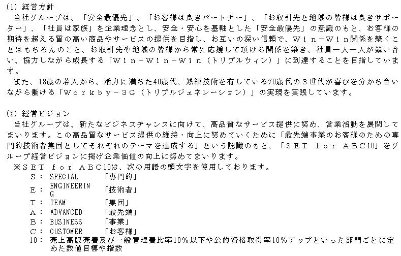 f:id:umimizukonoha:20211013214828p:plain