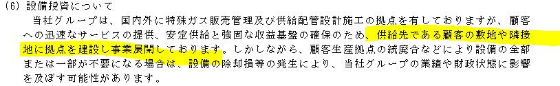 f:id:umimizukonoha:20211014120919p:plain