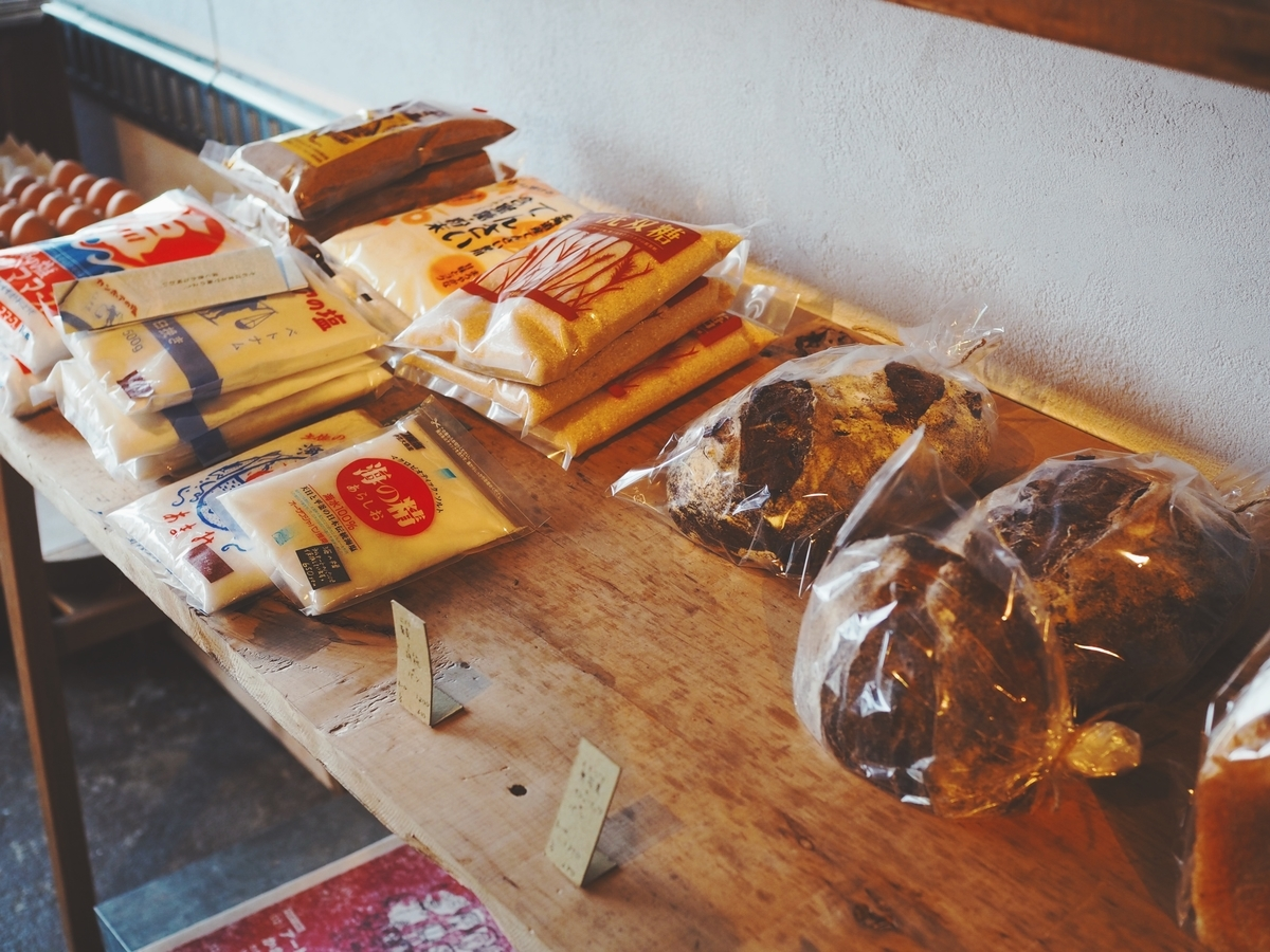 北湯沢・洞爺の旅④憧れの、裏洞爺にある雑貨屋さん/toita(@ラムヤート)