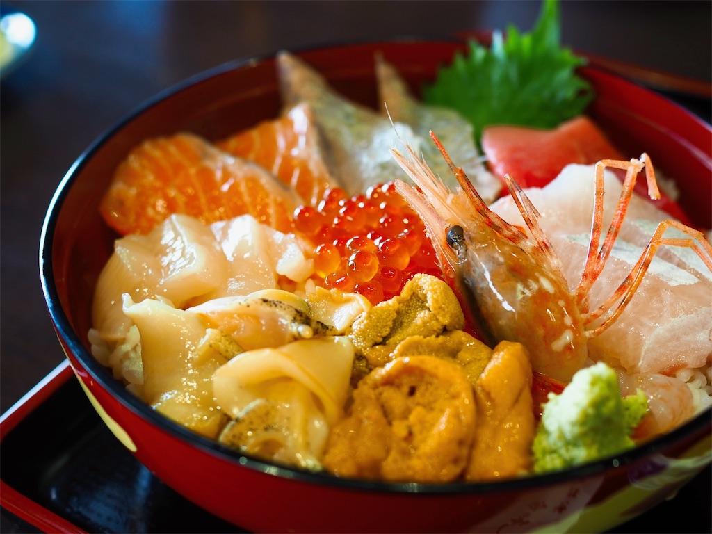 【乙部町】絶景が味わえるレストランで海の幸を堪能!/展望レストラン元和台