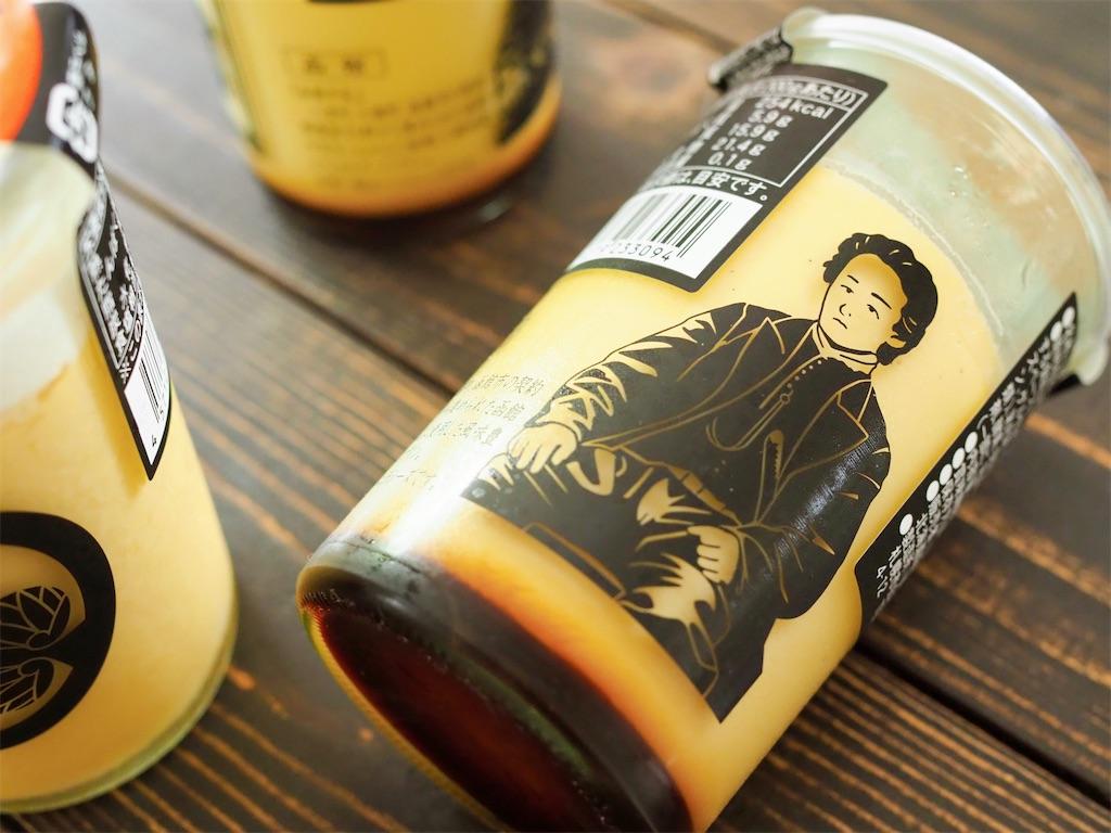 【買って応援!第6弾】八雲町の老舗味噌メーカーが作る珍しい味噌プリン/服部醸造
