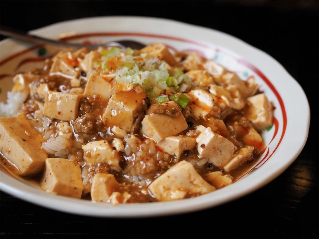 森町 華京の麻婆丼