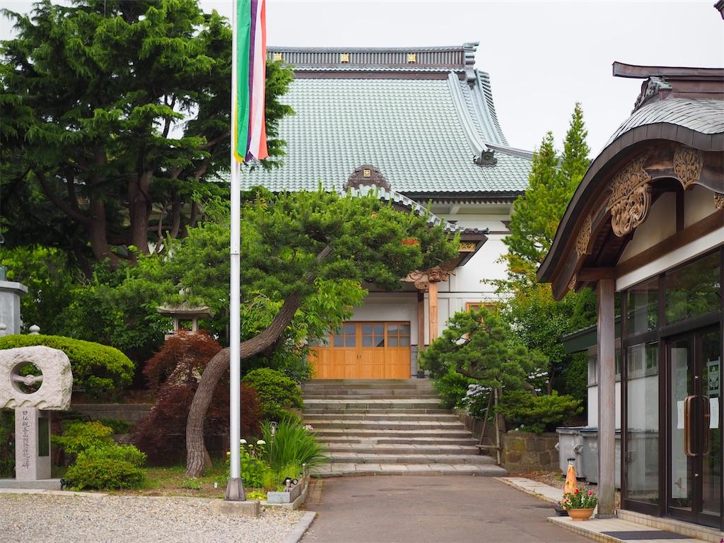 寺町~実行寺、称名寺