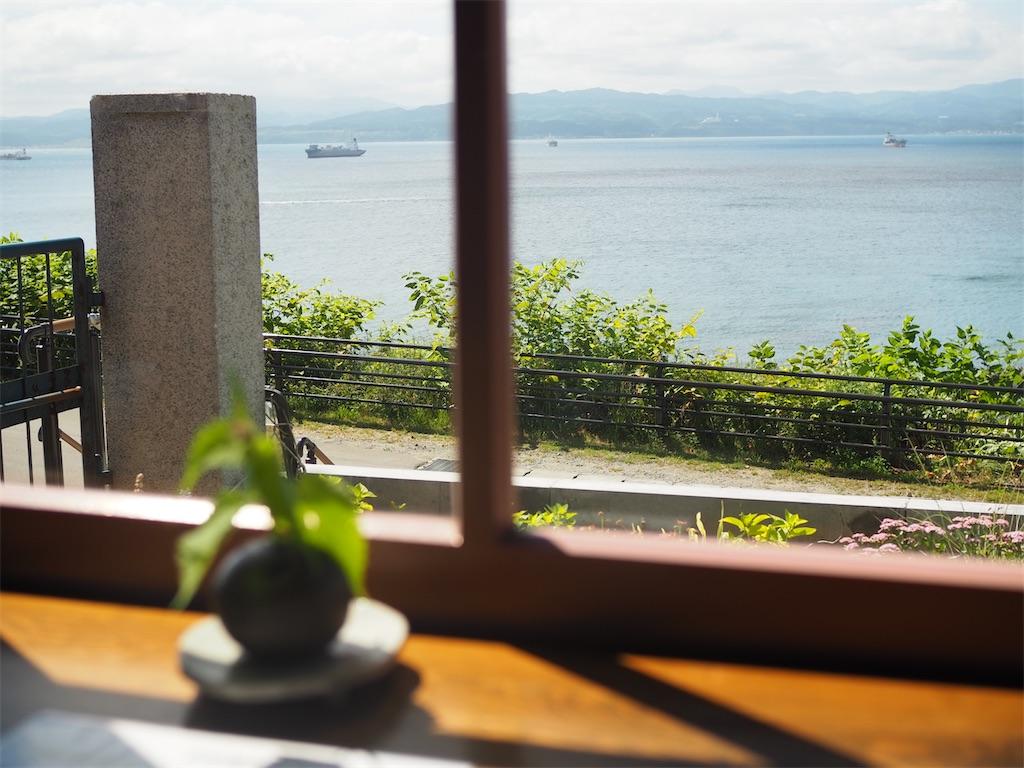 函館カフェ散歩【3】元検疫所をリノベーションした日本茶カフェ/ティーショップ夕日