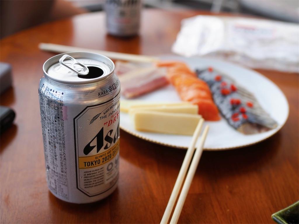 北海道お取り寄せ【9】小樽産桜チップのスモークベーコン&ニシン酢漬け/めるかーど