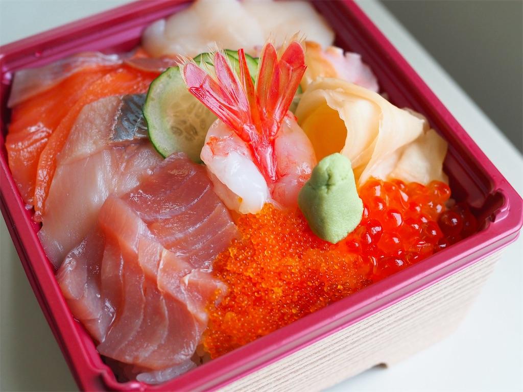 【上ノ国町】プチ贅沢♬海鮮生ちらしをテイクアウト/岬の料理宿 宮寿司