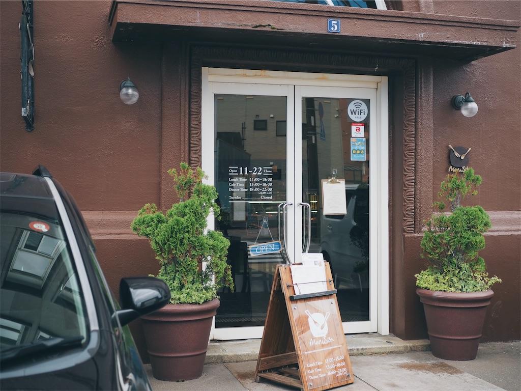 Cafe & Deli MARUSEN(マルセン)の外観
