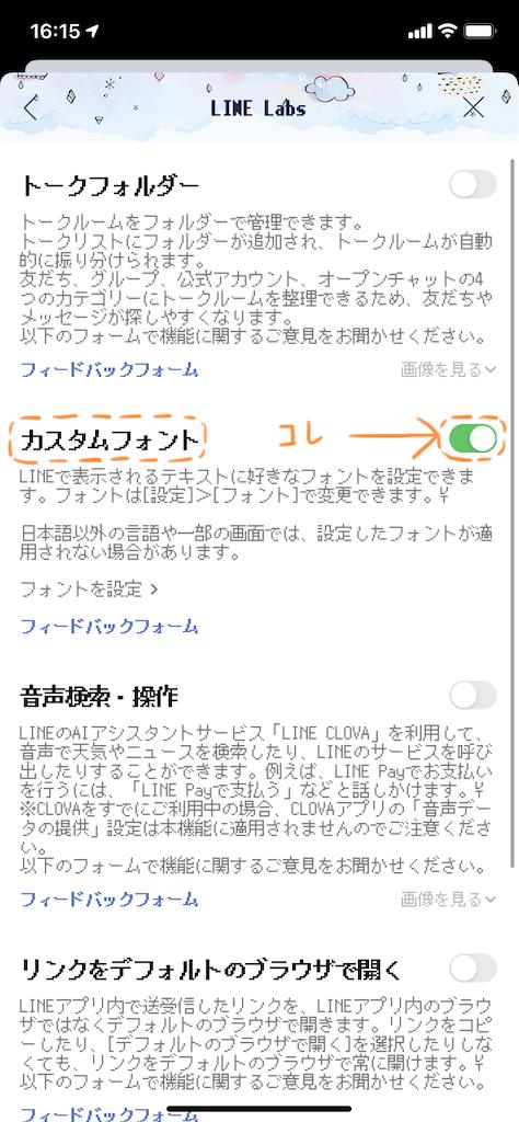 f:id:uminekohigurasinonakukoroni:20201218164430p:plain