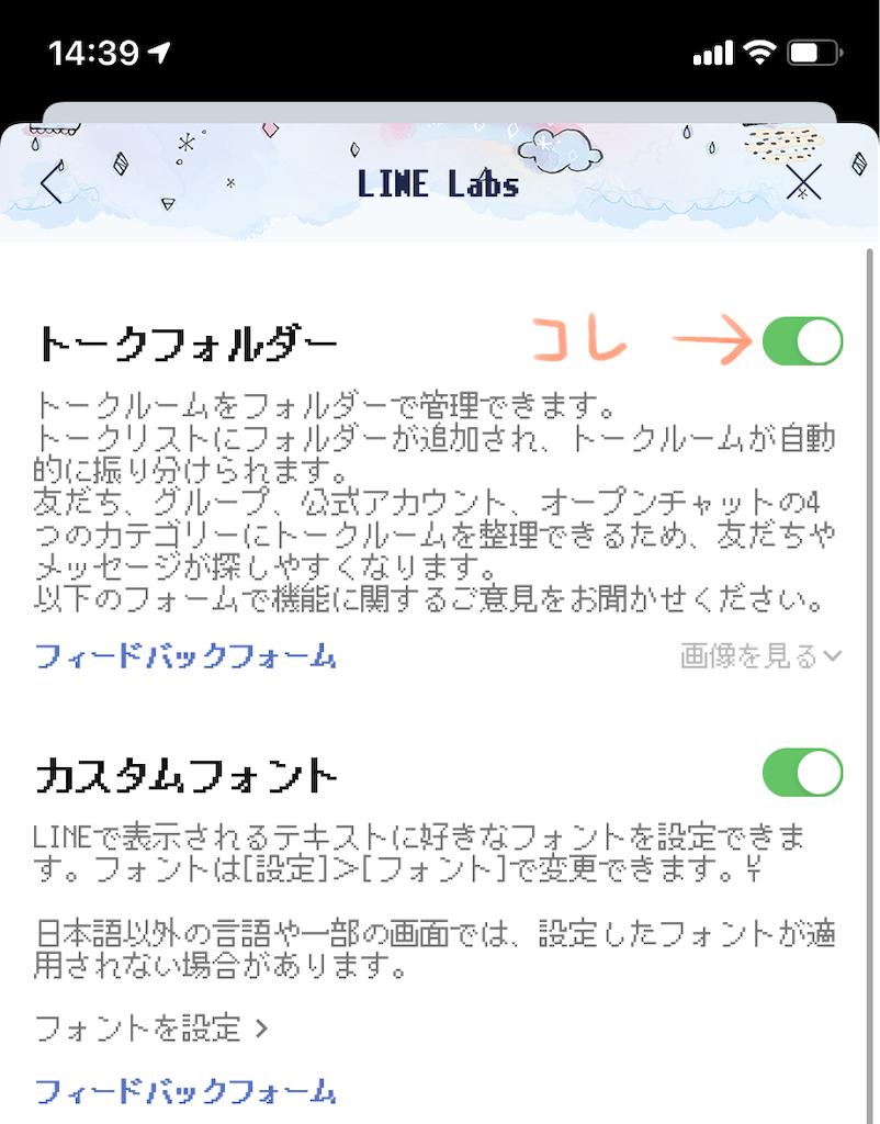 f:id:uminekohigurasinonakukoroni:20201221152959p:image
