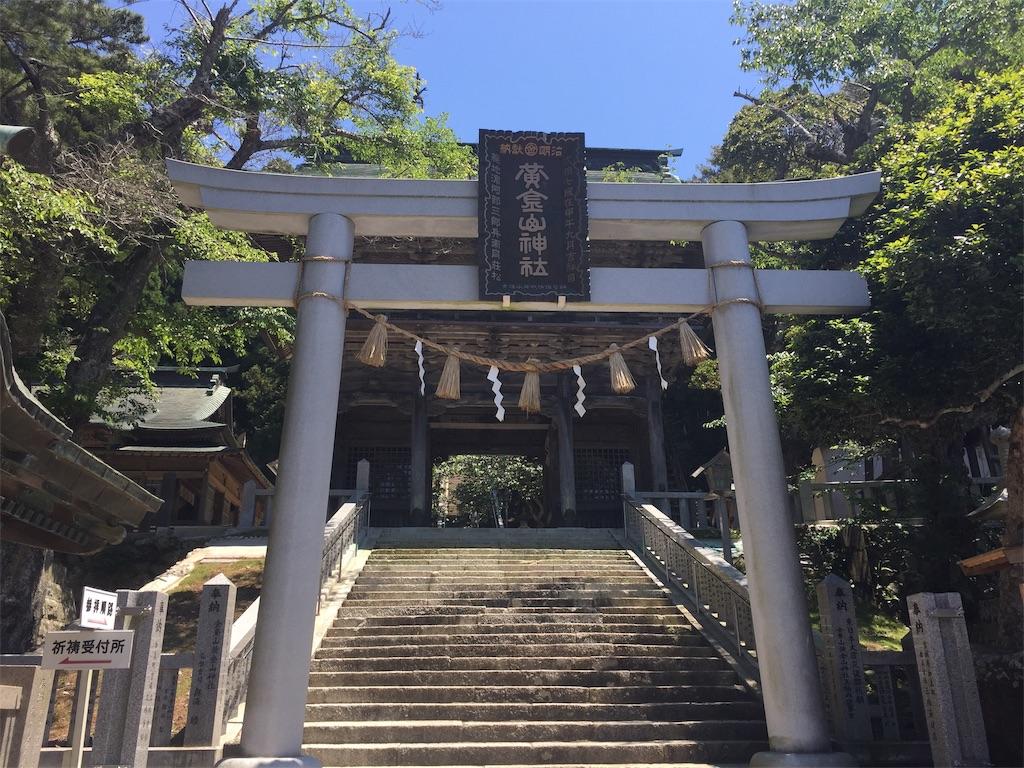 f:id:uminekokayaks:20200603110107j:image