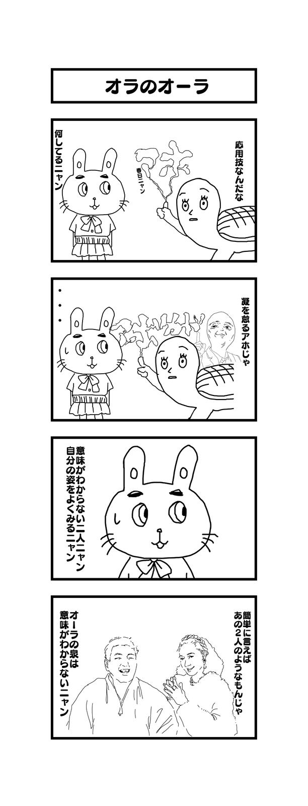 孫の代までウサギとカメ