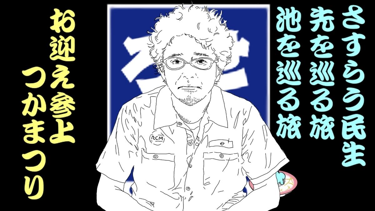 SEKIRO実況プレイ