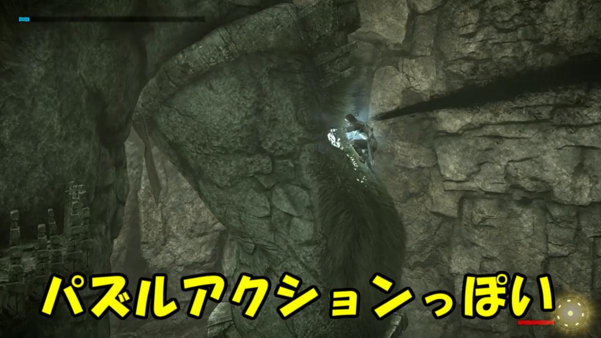 PS Plus 3月 フリープレイ ワンダと巨像