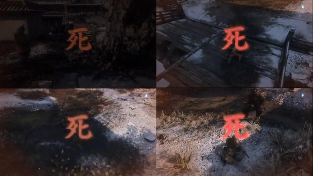 SEKIRO:SHADOWS DIE TWICE を実況プレイ