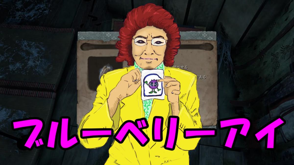 SEKIRO を実況プレイ